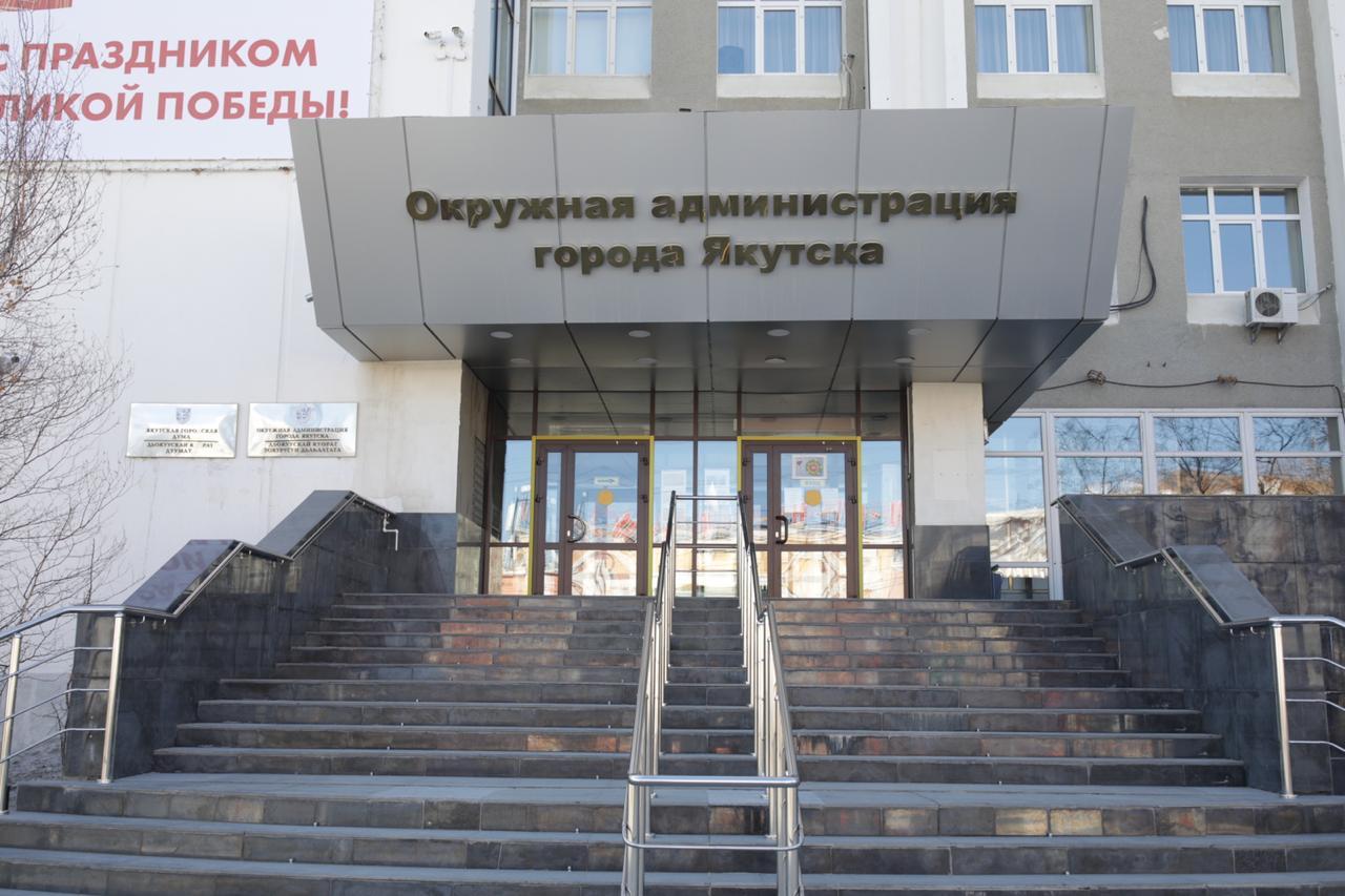 Сардана Авксентьева провела онлайн-прием жителей Сайсарского округа