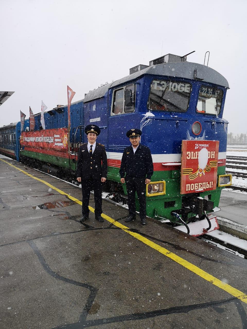 На станцию Нижний Бестях прибыл «Победный поезд»