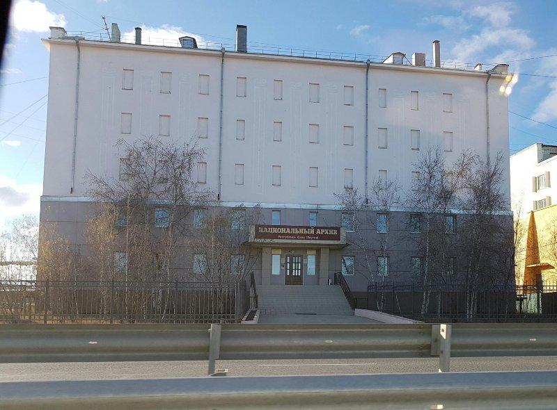 Национальный архив РС(Я) предлагает к просмотру уникальные документы