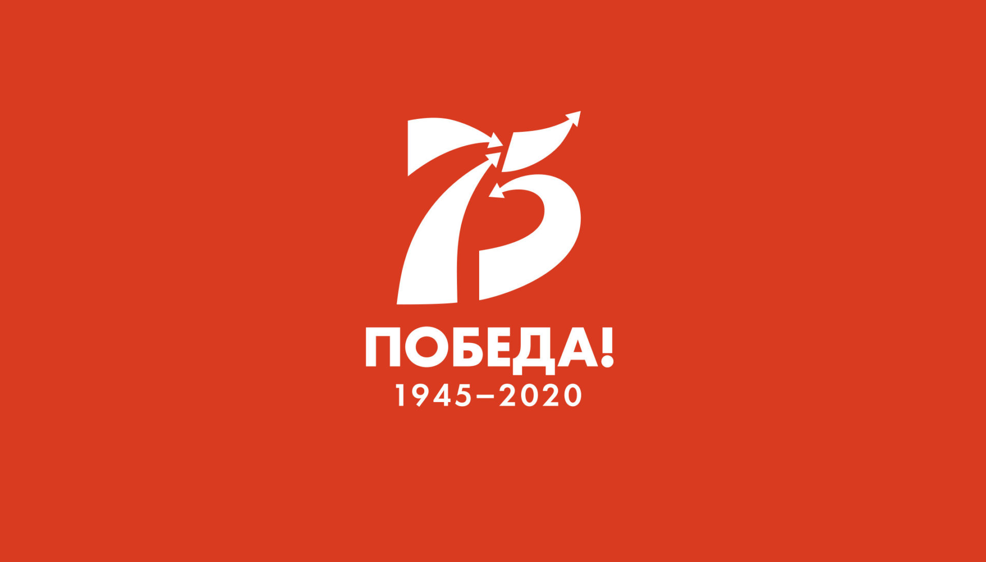 Библиотеки города Якутска представляют онлайн-программу мероприятий ко Дню Победы