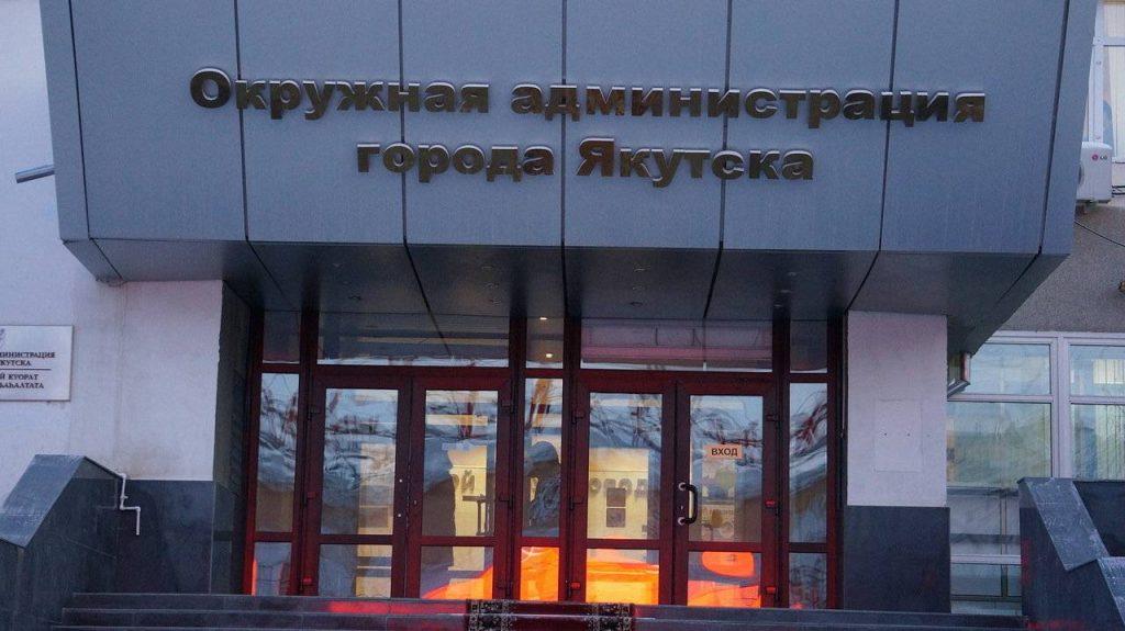 Главбух, будучи руководителем Контрольно-счетной палаты, подделывал документы