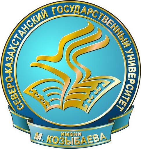 Академическая мобильность в КазНАУ и СКГУ им. М. Козыбаева