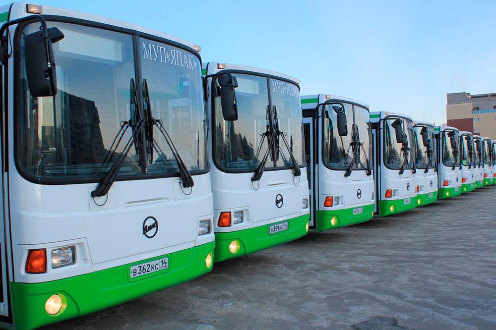 Якутске обновлено расписание движения автобусов по пригородным маршрутам