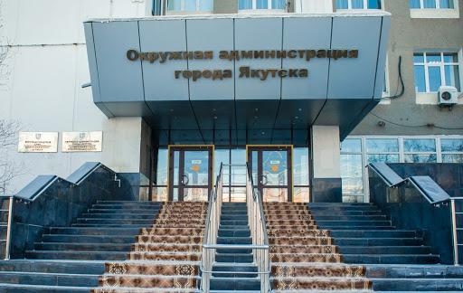 Сардана Авксентьева встретилась с депутатами Якутской городской Думы перед внеочередной сессией
