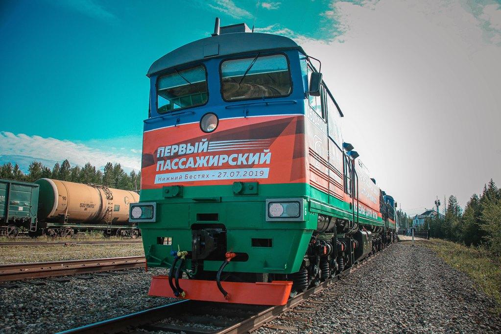 Из истории  железной дороги Беркакит – Томмот — Якутск