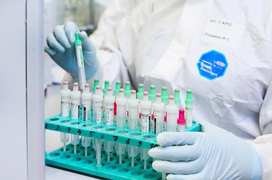 В России зарегистрировали тест-систему для выявления антител к COVID-19