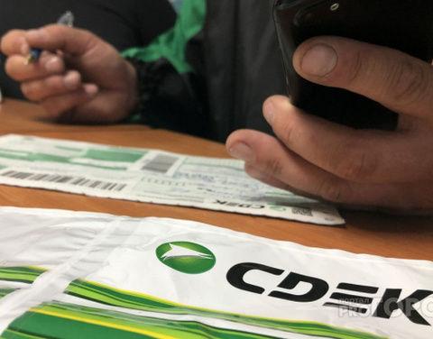 Раскрыты новые схемы мошенничества на популярных онлайн-площадках