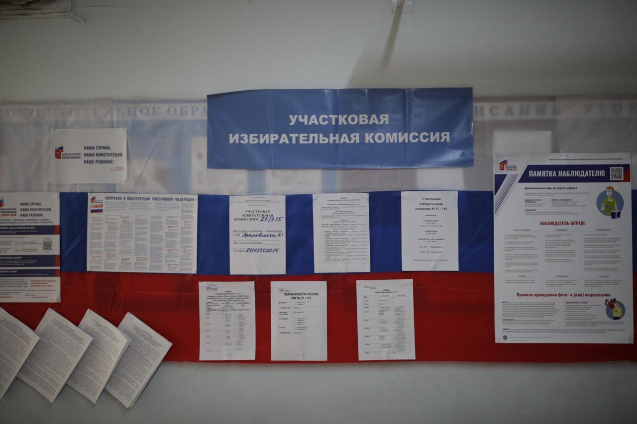 Горожане могут обратиться на «горячую линию» Якутской городской территориальной избирательной комиссии