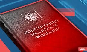 Общественная палата Якутска продолжает регистрацию желающих стать наблюдателями на голосовании по поправкам в Конституцию РФ
