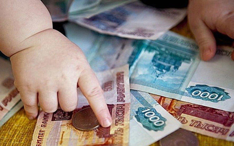 В Якутии начались выплаты ежемесячного пособия на детей в возрасте от 3 до 7 лет
