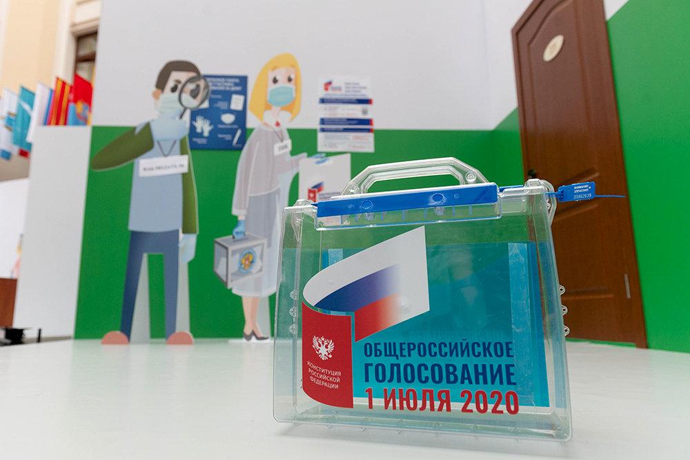 Общероссийское голосование: за два дня в Якутске проголосовало 3549 граждан