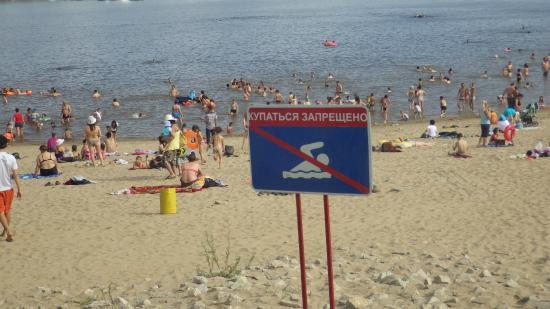 Купаться на несанкционированных пляжах категорически запрещено
