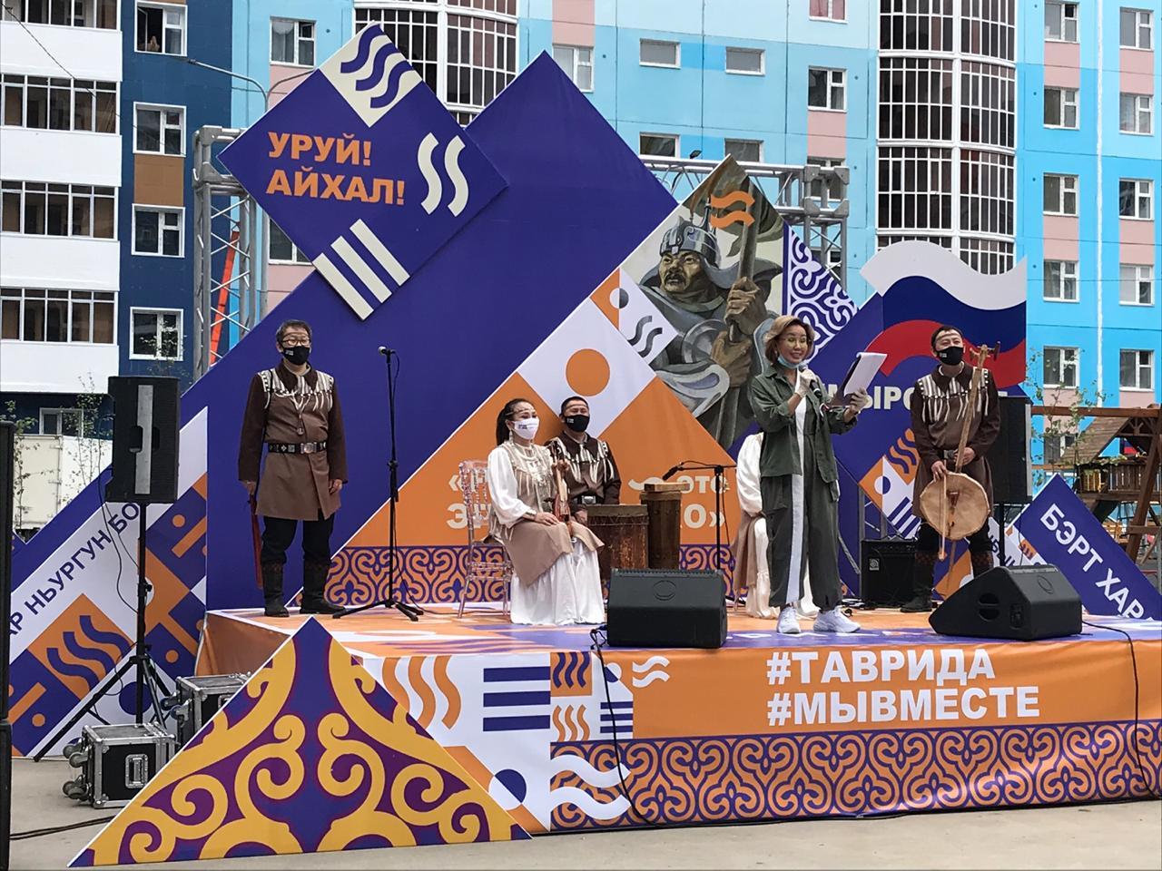 Губинский округ принял участие во Всероссийской акции #МыРоссия