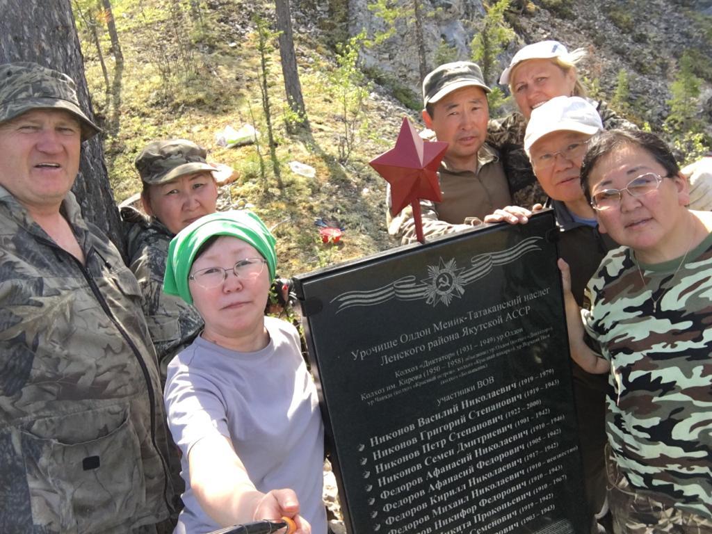 Семья Никоновых из Ленского района на собственные средства увековечила память земляков, не вернувшихся с войны