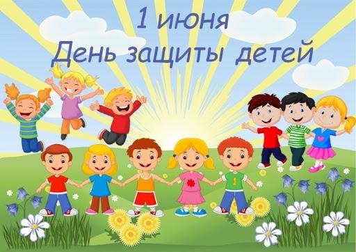 Альберт Семенов: счастливое детство – наш приоритет