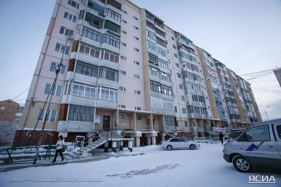 В Якутии одобрен вопрос авансирования проведения капитального ремонта многоквартирных домов, расположенных в северных и арктических районах