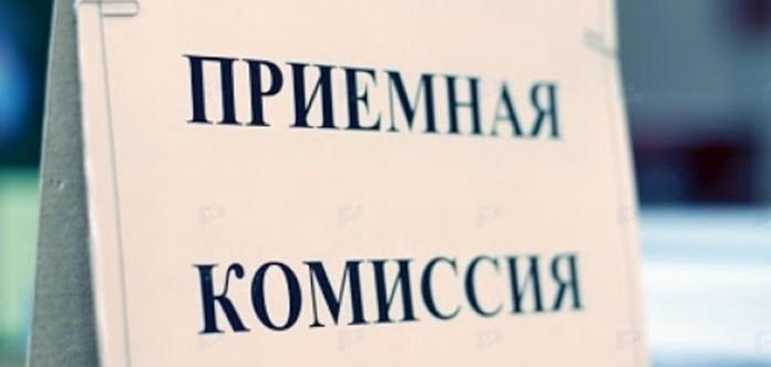 Около 2500 заявлений поступило в колледжи и техникумы Якутии за первую неделю приемной кампании  Источник