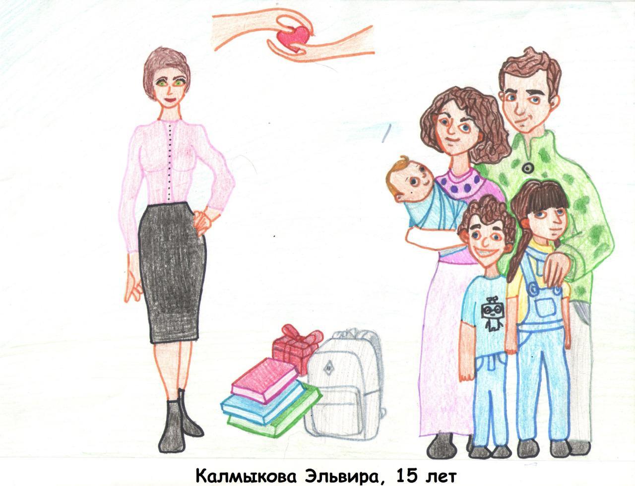 Выявлены победители конкурса рисунков «Социальный работник глазами наших детей»
