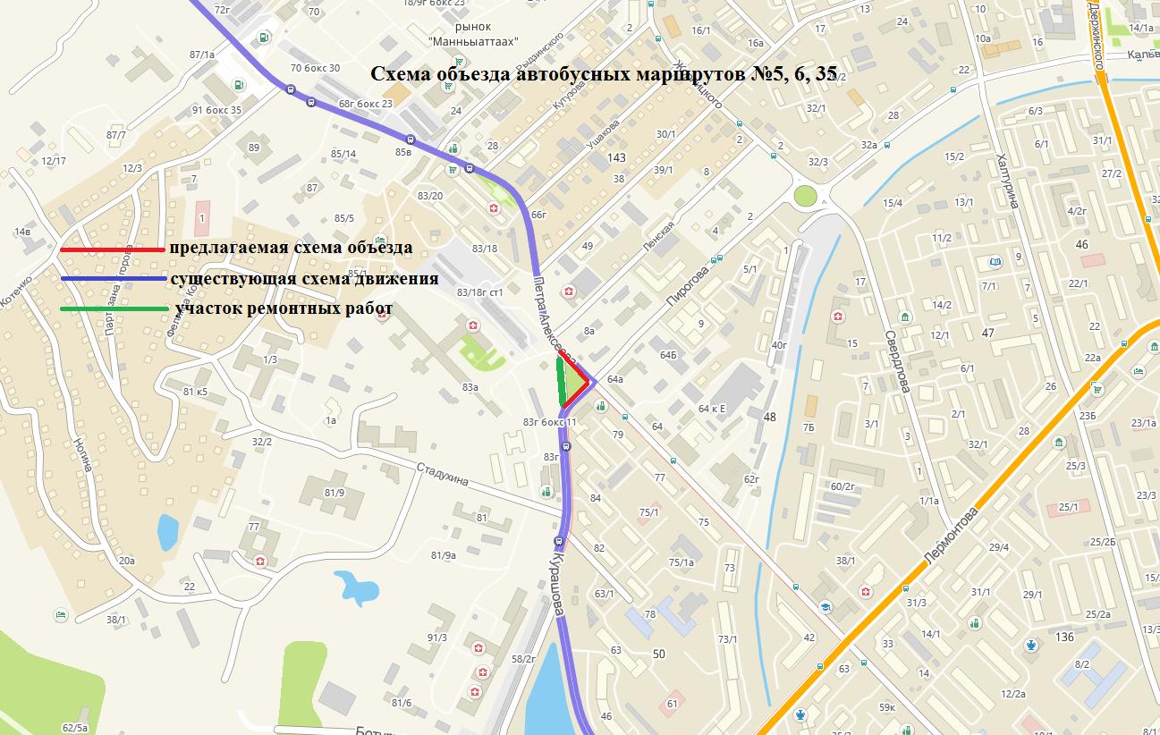Перекресток улиц П. Алексеева – Стадухина – Пирогова будет закрыт для транспорта до 2 августа