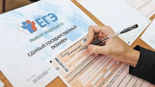В Якутии по итогам первого дня сдачи ЕГЭ по русскому языку 19 выпускников получили 100 баллов