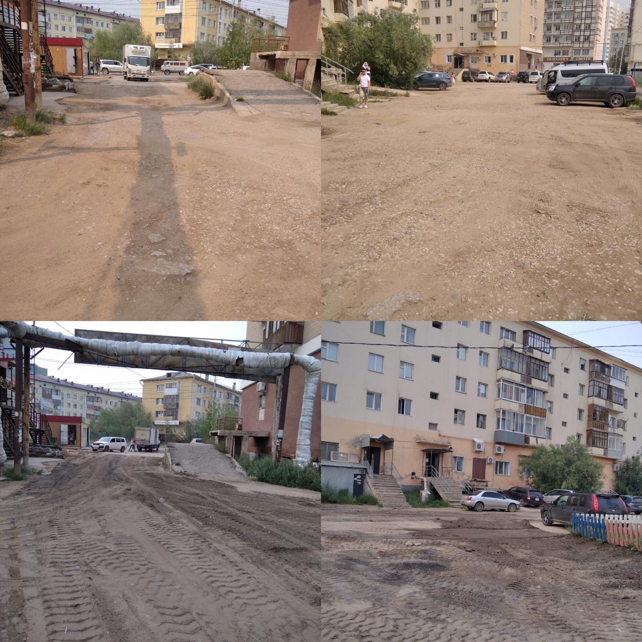 В Якутске благоустраивают дворовые территории и внутриквартальные проезды асфальтовой крошкой