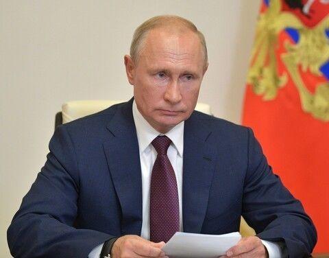 Владимир Путин подписал Указ об официальном опубликовании Конституции РФ с внесёнными в неё поправками