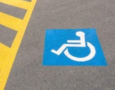 Новый порядок получения инвалидами права на бесплатное использование мест для парковки транспортных средств