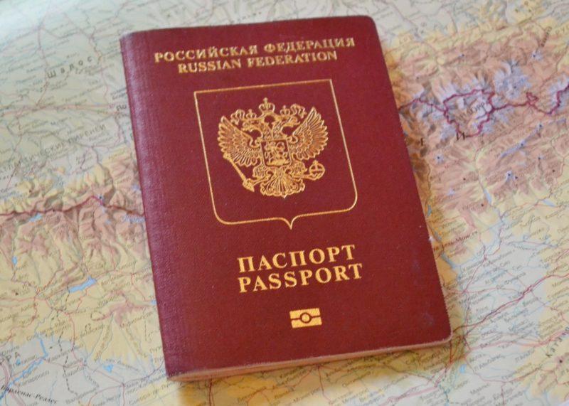МВД Якутии: Заграничные паспорта с кодом «МВД 887» считаются недействительными