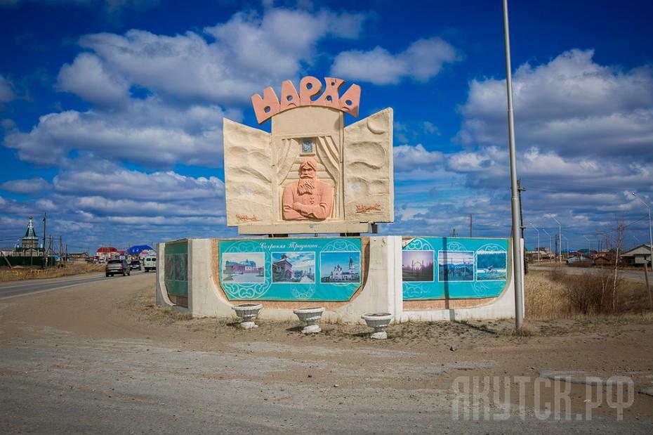 В Мархе появится новая общественная баня