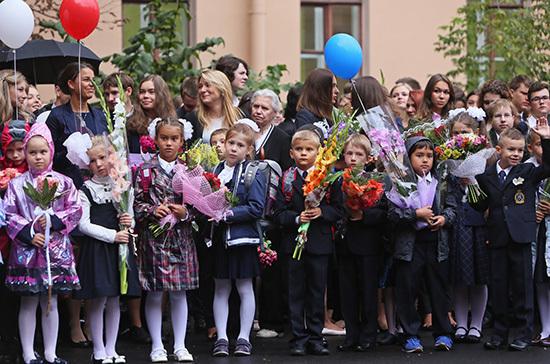 В Госдуме предложили сделать День знаний выходным для родителей первоклассников