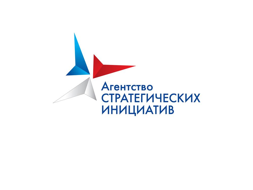 Арктический ГАТУ и Агентство стратегических инициатив подписали меморандум о намерениях сотрудничества