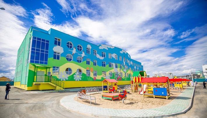 Детские сады Якутска начнут работу в обычном режиме после снятия ограничительных мер