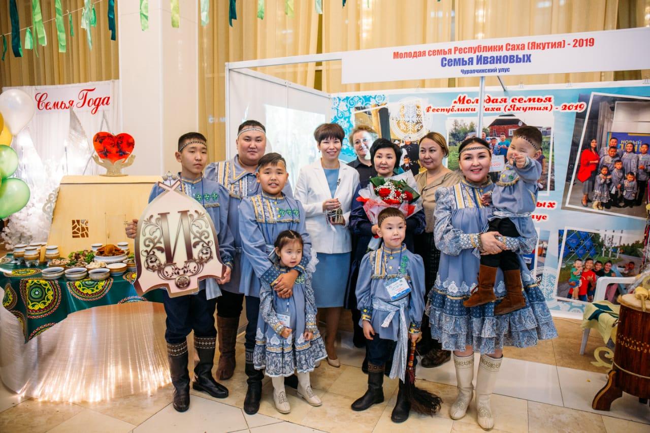 Семья Ивановых из Якутии стала победителем Всероссийского конкурса «Семья года-2020»