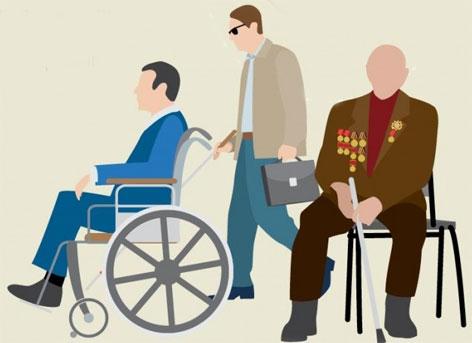 Приемная семья для граждан пожилого возраста и инвалида