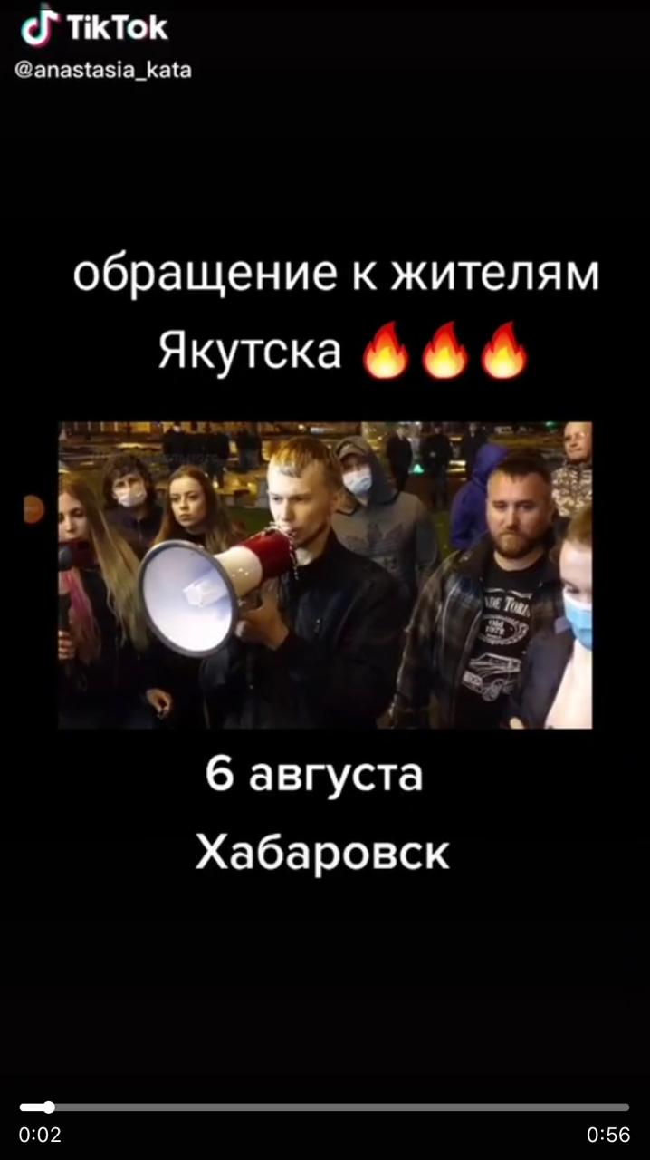 Ширшина & Авксентьева?