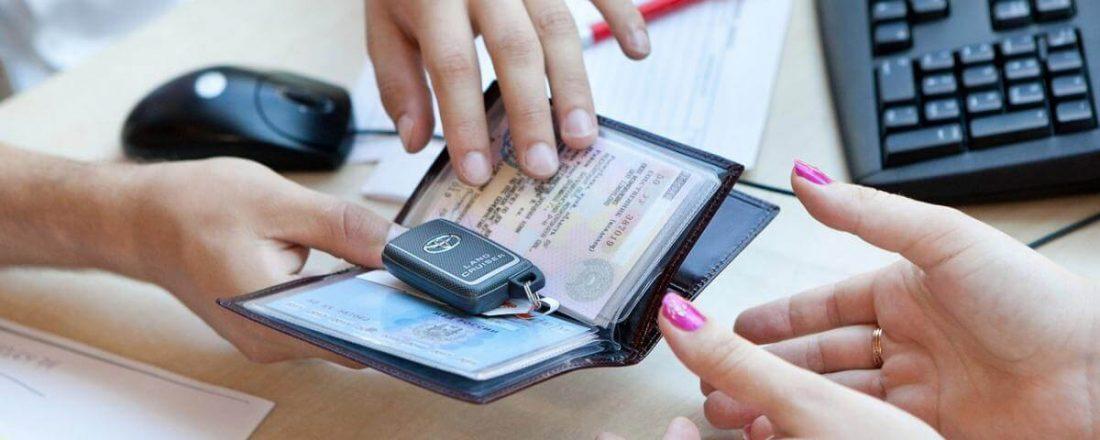 Регистрировать транспортные средства можно будет в МФЦ