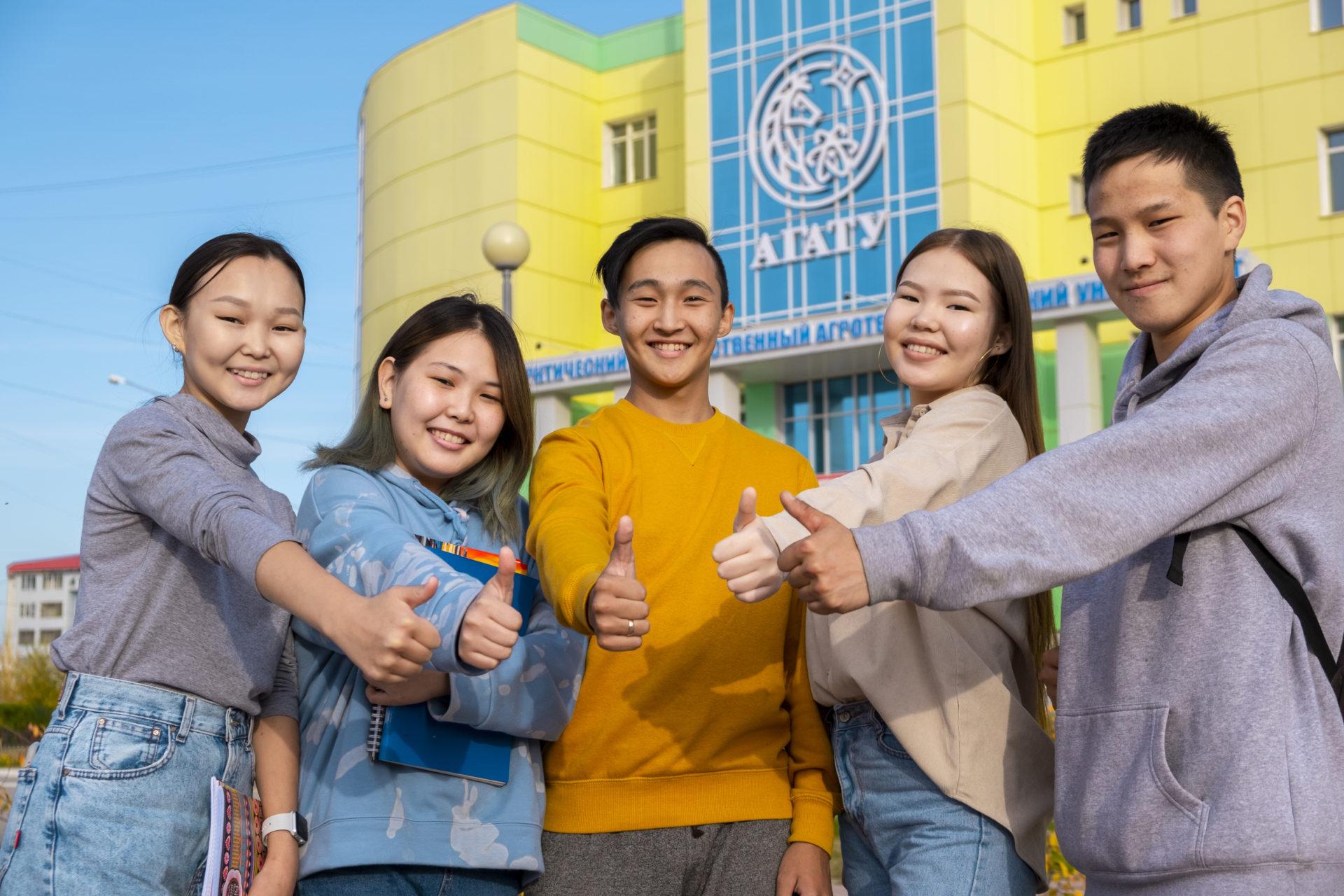 АГАТУ готовит специалистов по направлениям «Экономика» и «Менеджмент»