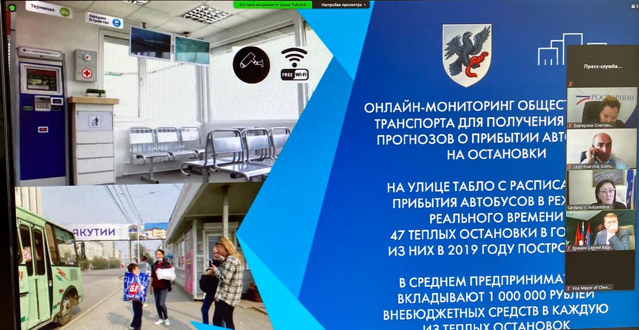Сардана Авксентьева приняла участие в работе круглого стола в рамках Международного Форума KAZAN DIGITAL WEEK – 2020