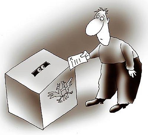 Центральный округ: заочники затащили кандидата «Единой России»