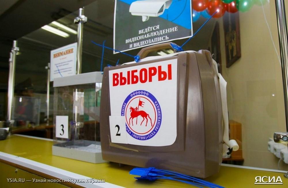 На 15.00 по Центральному округу проголосовало 18,19% избирателей