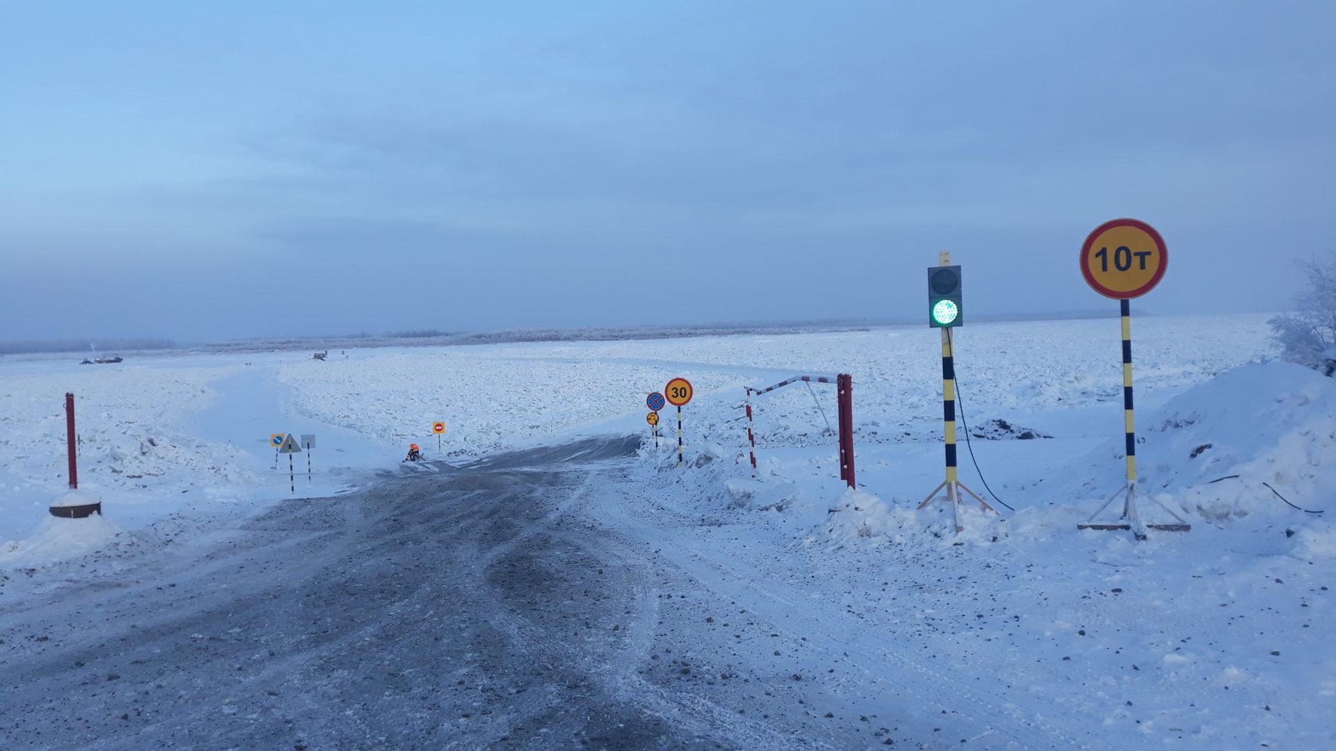 О сроках открытия ледовых переправ и автозимников на трассах А-331 «Вилюй» и Р-504 «Колыма»