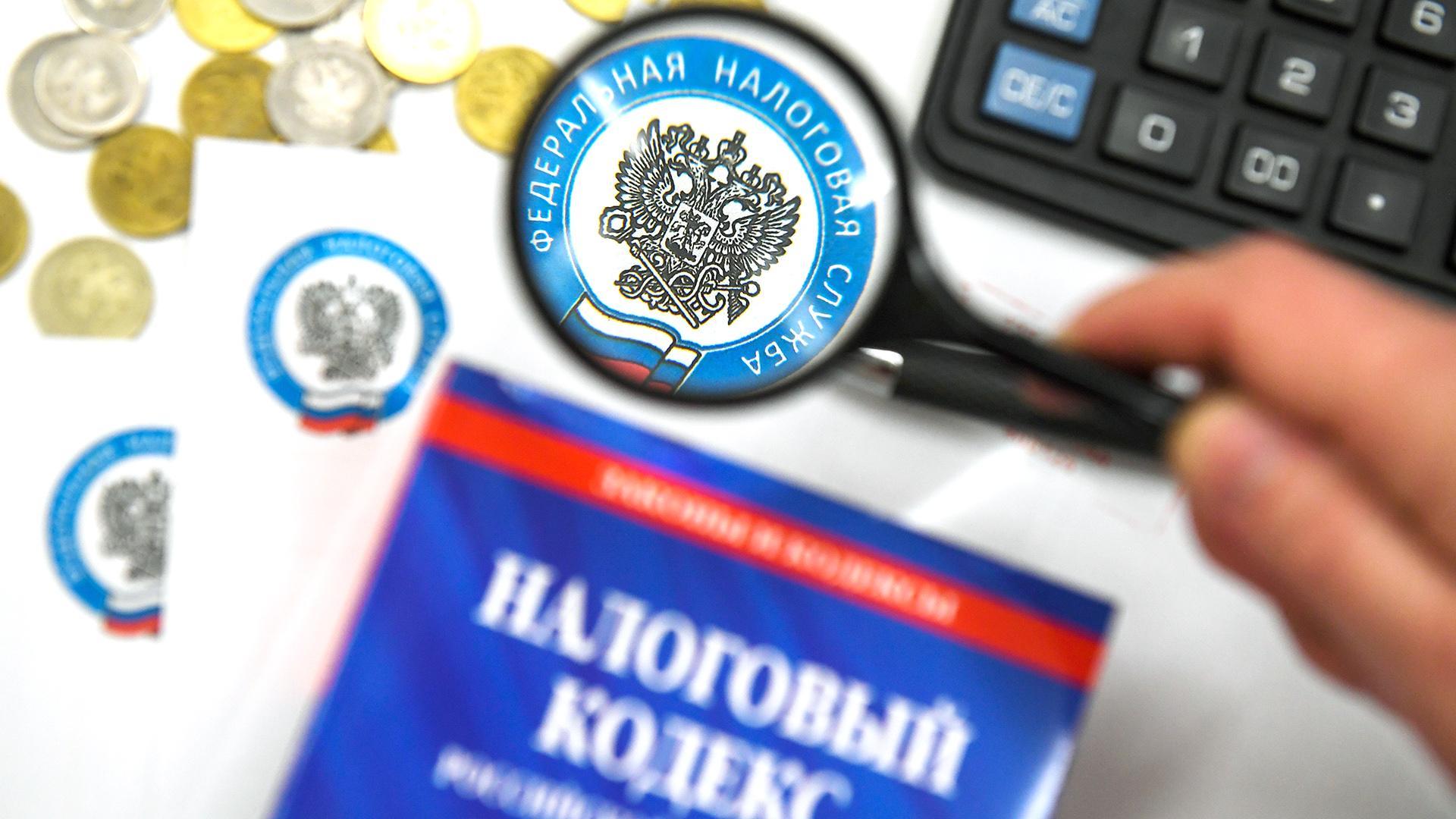Проверьте в Личном кабинете налоговые уведомления и уплатите налоги онлайн