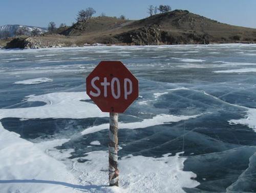 О запрете выхода на лед