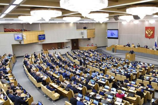 Госдума определит, насколько соответствуют должности кандидаты в министры