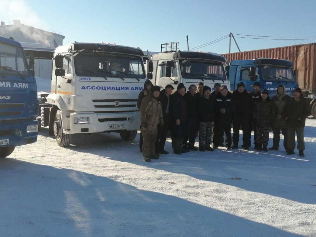 Коллектив Ассоциации строителей АЯМ  поздравляет с Днем водителя