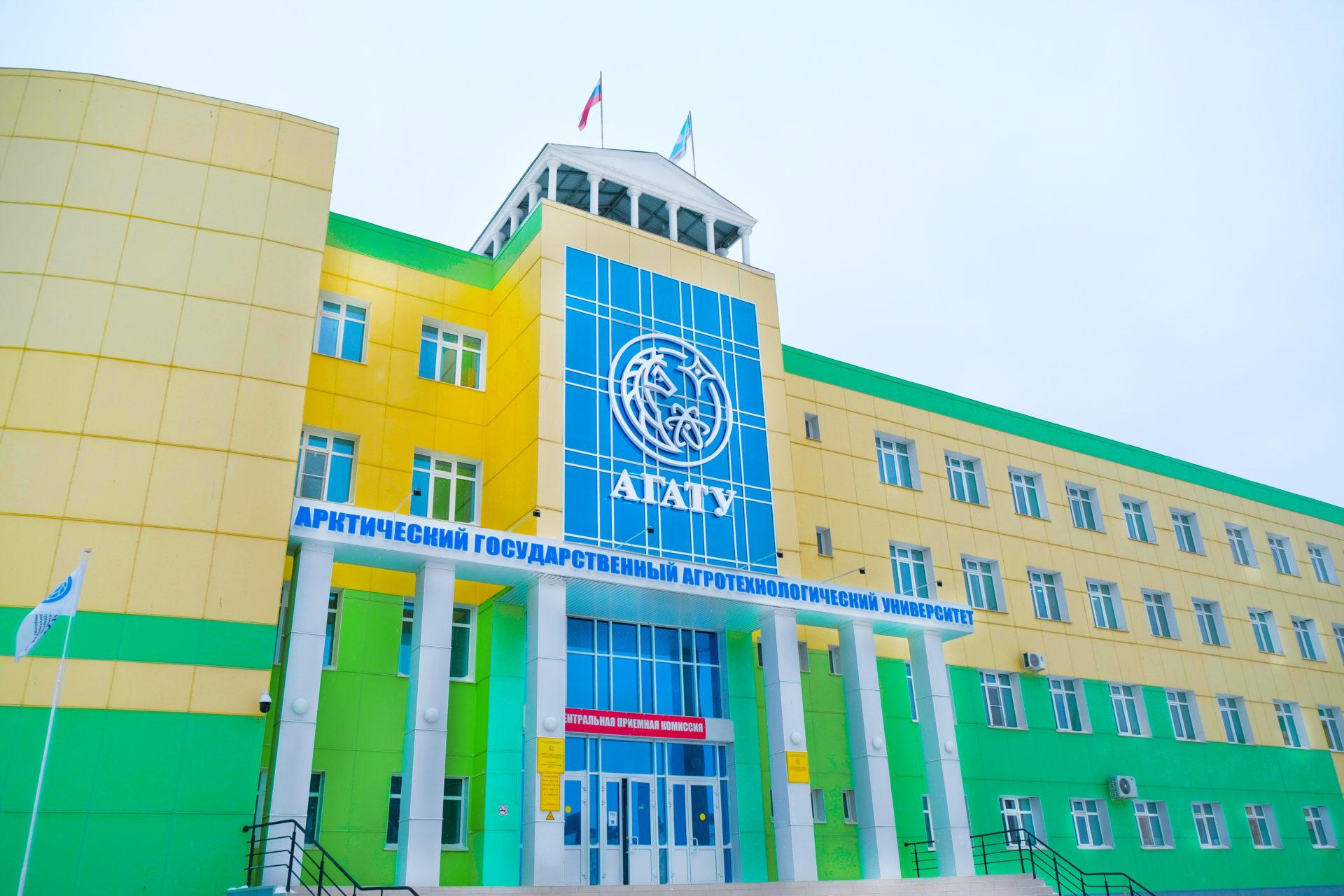 АГАТУ выиграл 5 медалей на Всероссийской выставке «Золотая осень»