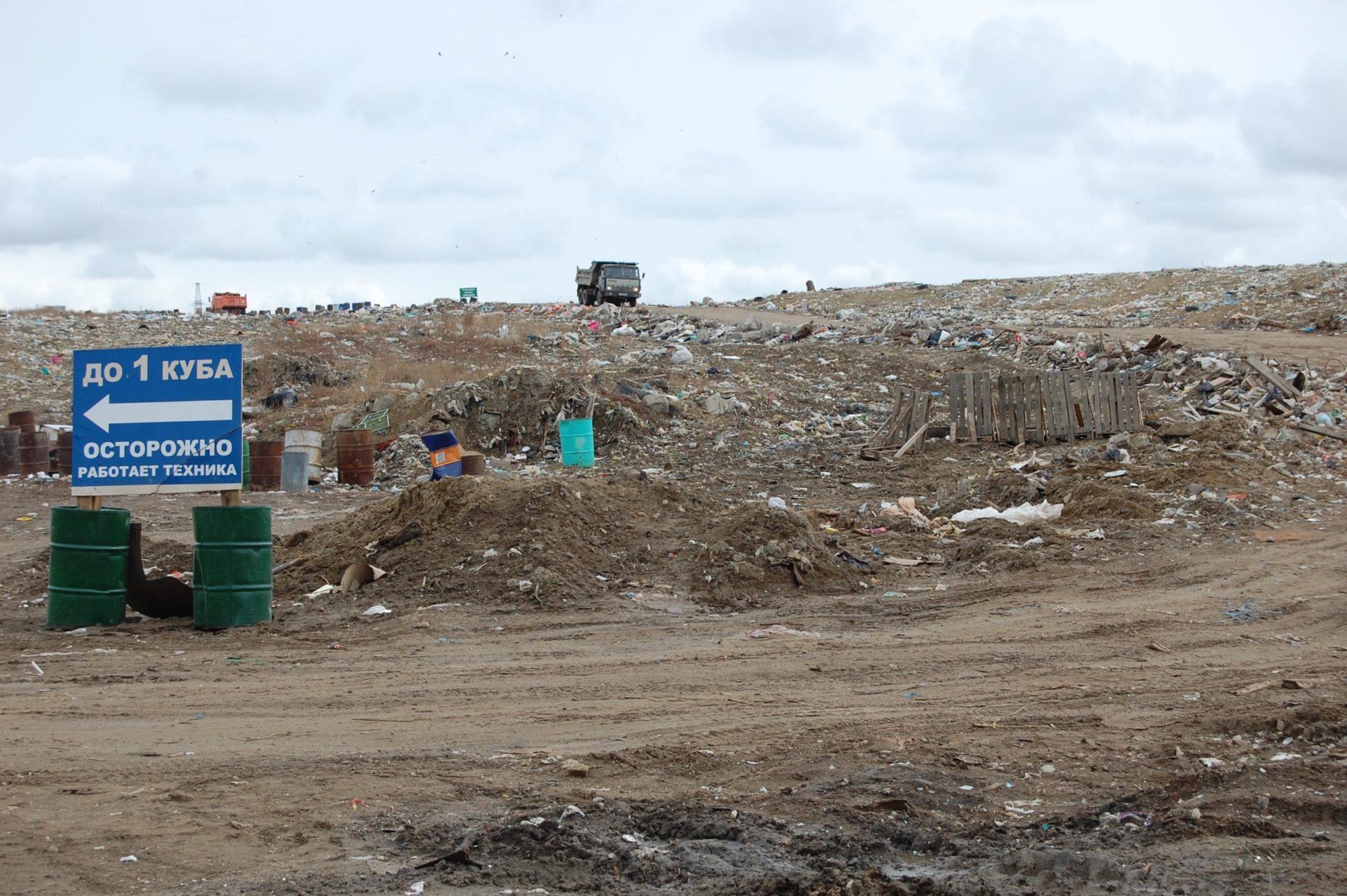 Региональный оператор «Якутскэкосети» задолжал более 100 миллионов рублей за услуги по захоронению отходов