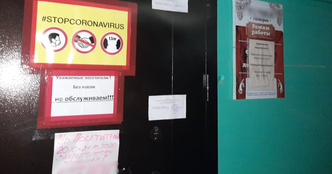 За нарушение санитарных норм в Якутске приостановлена деятельность трех кафе