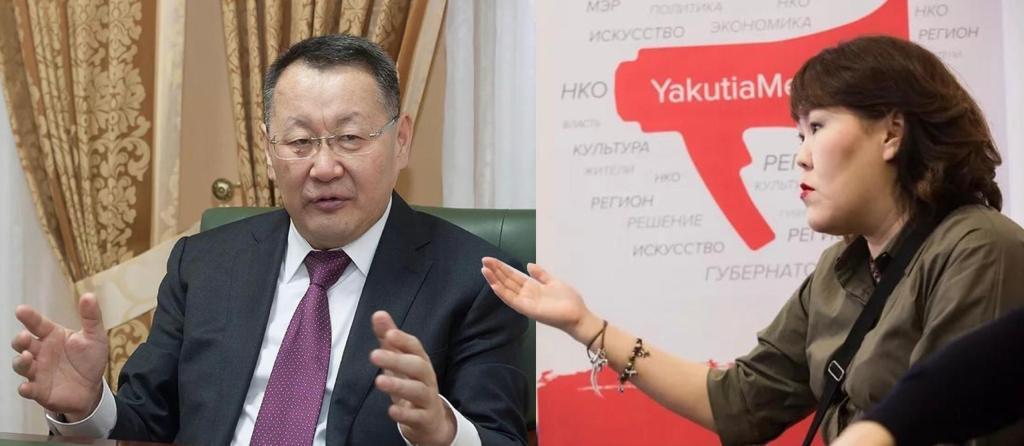 Решение суда по иску Ивана МАКАРОВА к «ТайгаПост»: МИРУ МИР?
