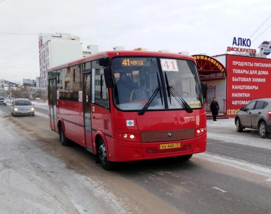 В Якутске автобусы снимают с маршрута до устранения нарушений санитарных требований